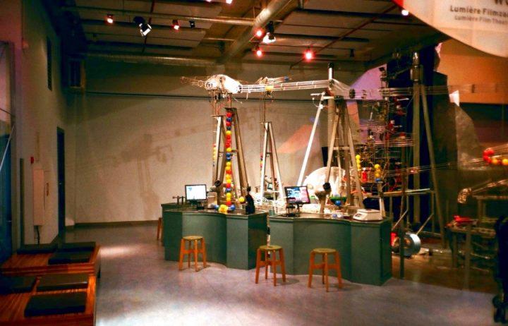 Интерактивный музей НЕМО