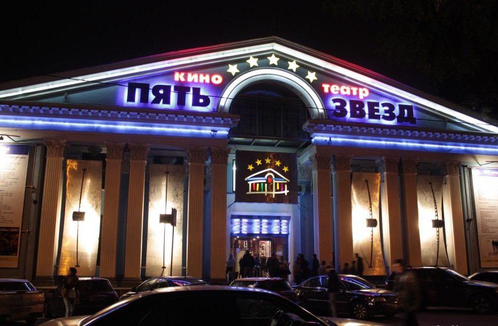 Самые интересные места в Москве